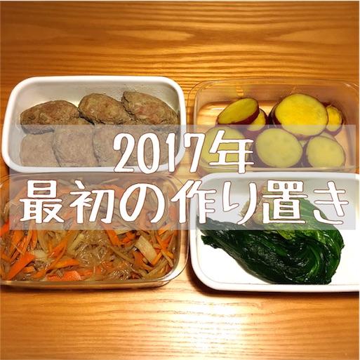 f:id:akisan01:20170104074146j:image