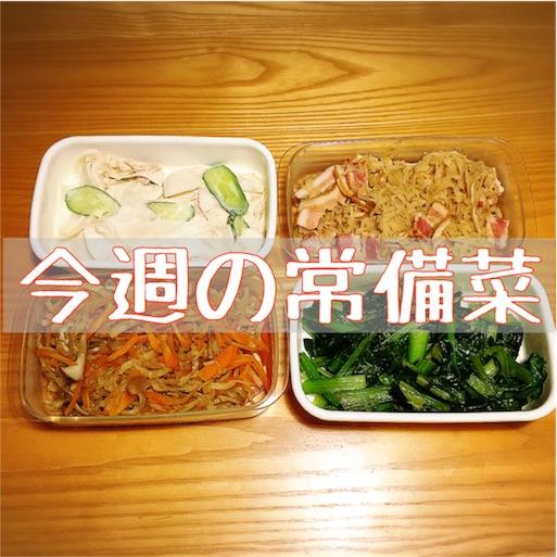 f:id:akisan01:20170115212605j:image