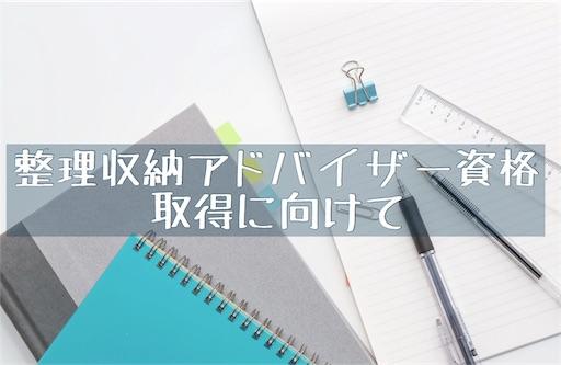 f:id:akisan01:20170126081336j:image