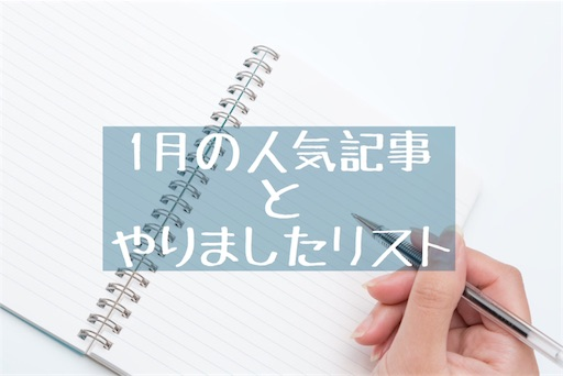f:id:akisan01:20170201081421j:image