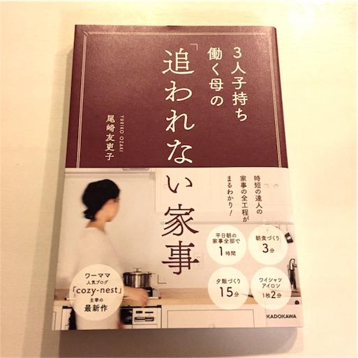 f:id:akisan01:20170202054752j:plain