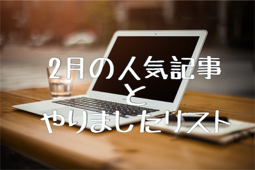 f:id:akisan01:20170301052521j:image
