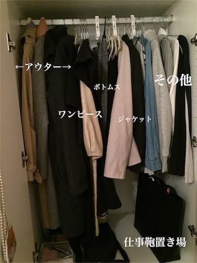 f:id:akisan01:20170316085717j:image