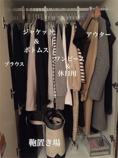 f:id:akisan01:20170316085731j:image