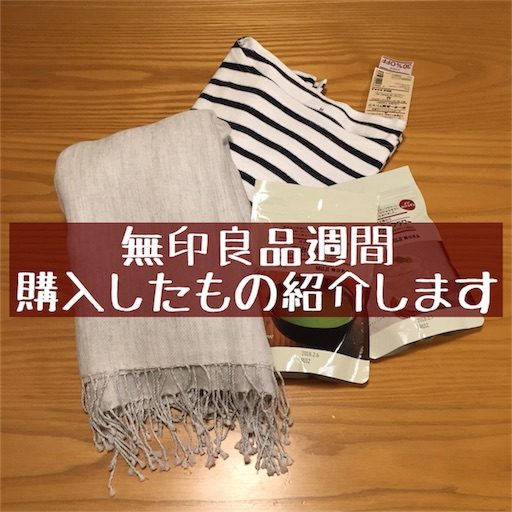 f:id:akisan01:20170322195523j:image
