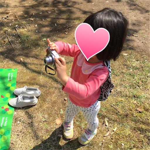 f:id:akisan01:20170405000625j:image