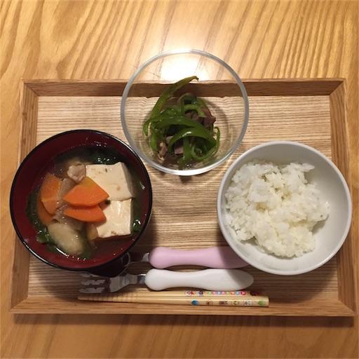 f:id:akisan01:20170405190051j:image