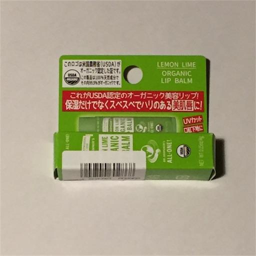 f:id:akisan01:20170412173937j:image