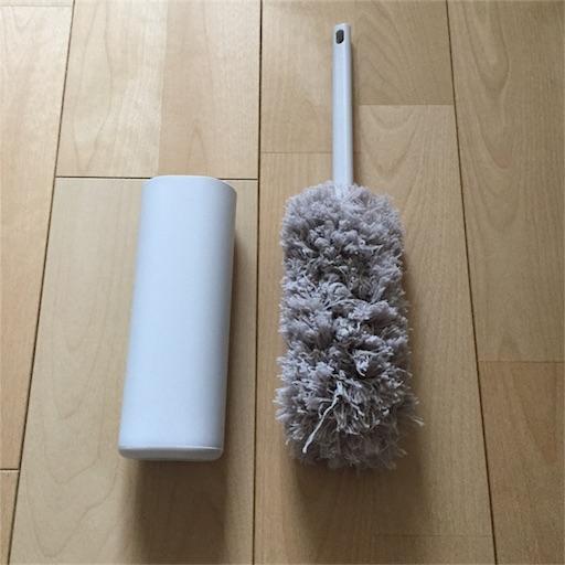 f:id:akisan01:20170501155850j:image