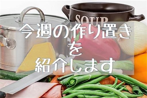 f:id:akisan01:20170515053443j:image