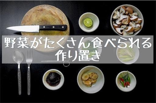 f:id:akisan01:20170612054243j:image