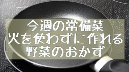 f:id:akisan01:20170619051739j:image