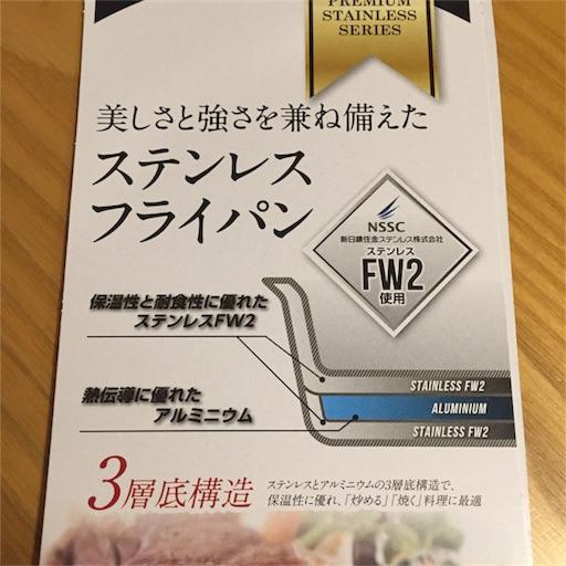 f:id:akisan01:20170620201321j:image