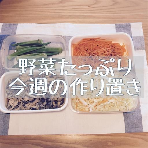 f:id:akisan01:20170720130737j:image