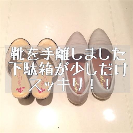 f:id:akisan01:20170723223059j:image