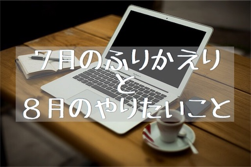 f:id:akisan01:20170801052342j:image