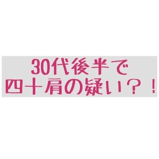 f:id:akisan01:20170802110540j:image