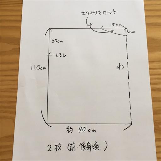 f:id:akisan01:20170809125436j:image