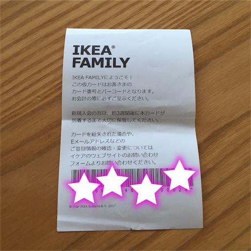 f:id:akisan01:20170809162712j:image