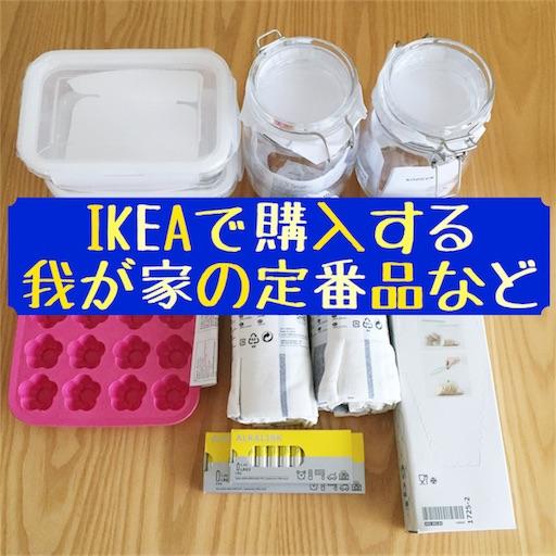 f:id:akisan01:20170810023543j:image