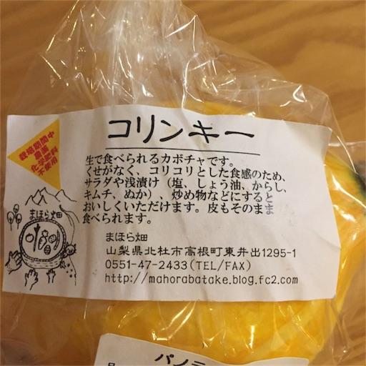 f:id:akisan01:20170817140902j:image