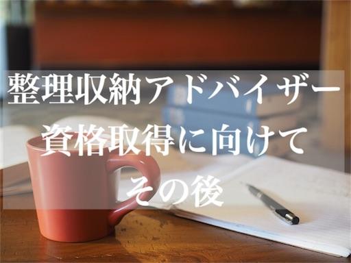 f:id:akisan01:20170826000839j:image