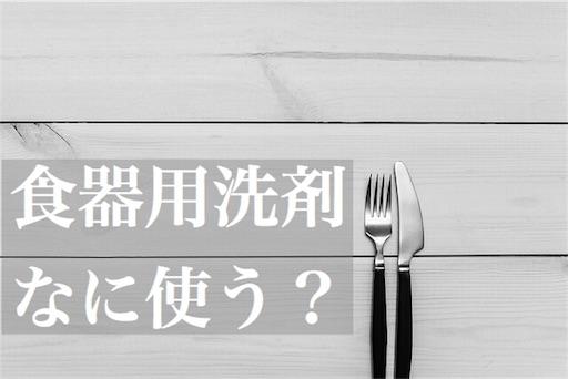 f:id:akisan01:20170826012115j:image