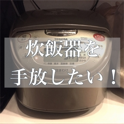 f:id:akisan01:20170829223407j:plain