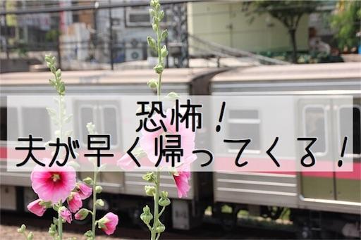 f:id:akisan01:20170925222808j:image