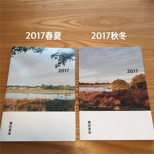 f:id:akisan01:20170929103838j:image