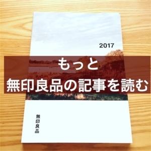 f:id:akisan01:20170930003623j:plain