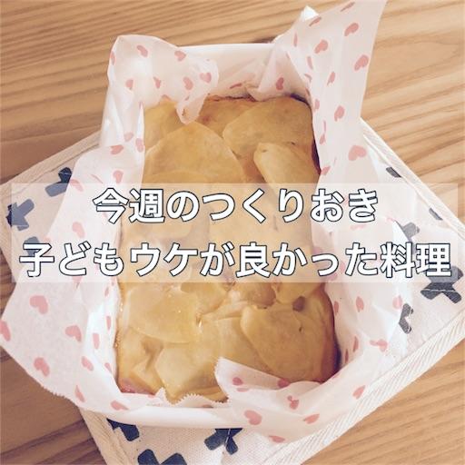 f:id:akisan01:20171006053816j:image