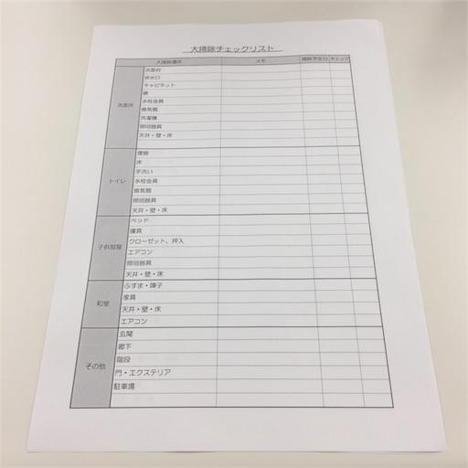f:id:akisan01:20171110224324j:image