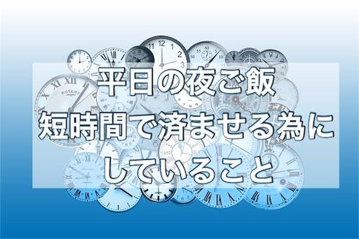 f:id:akisan01:20171114084852j:image