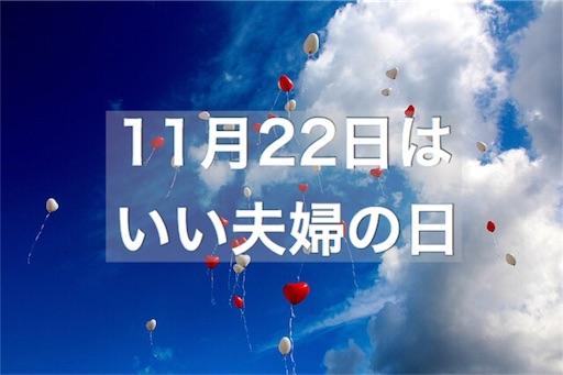 f:id:akisan01:20171121204000j:image
