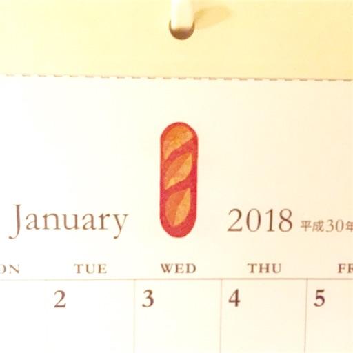 f:id:akisan01:20171212074918j:image