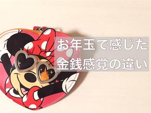 f:id:akisan01:20180104061618j:image