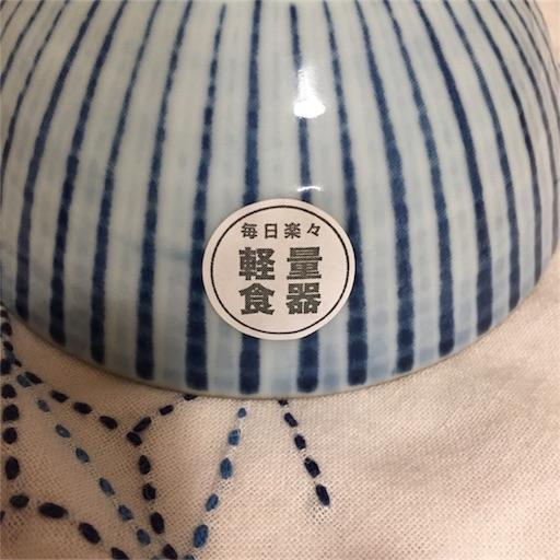 f:id:akisan01:20180107203936j:image