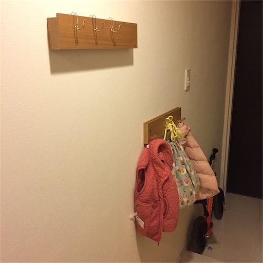 f:id:akisan01:20180110145227j:image