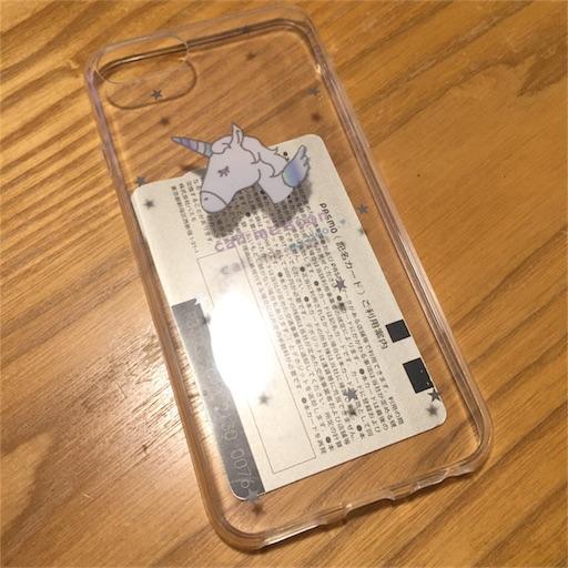 f:id:akisan01:20180115084830j:image