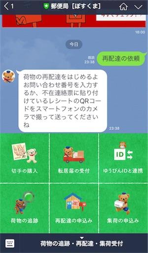 f:id:akisan01:20180125174910j:image