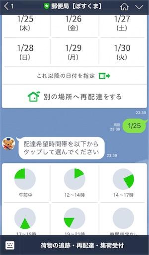 f:id:akisan01:20180125175018j:image