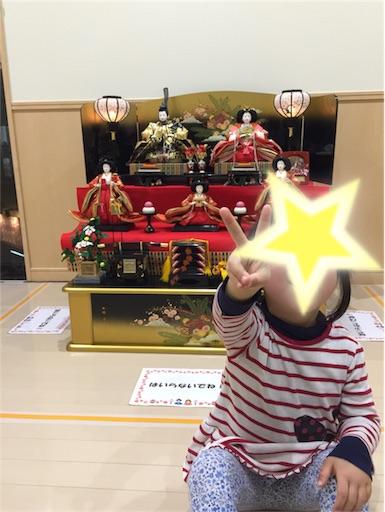 f:id:akisan01:20180216125853j:image