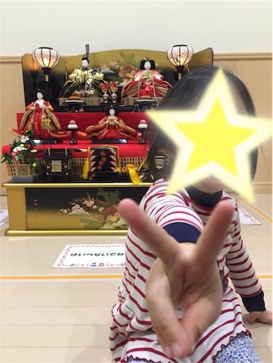 f:id:akisan01:20180216125902j:image