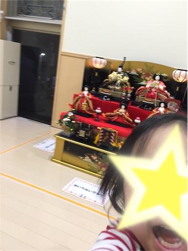 f:id:akisan01:20180216125910j:image