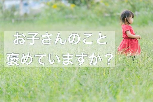 f:id:akisan01:20180219135204j:image