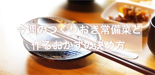 f:id:akisan01:20180309054528j:image