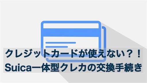 f:id:akisan01:20180309170100j:image