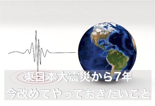 f:id:akisan01:20180310234356j:image
