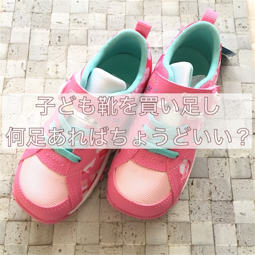f:id:akisan01:20180312071351j:image